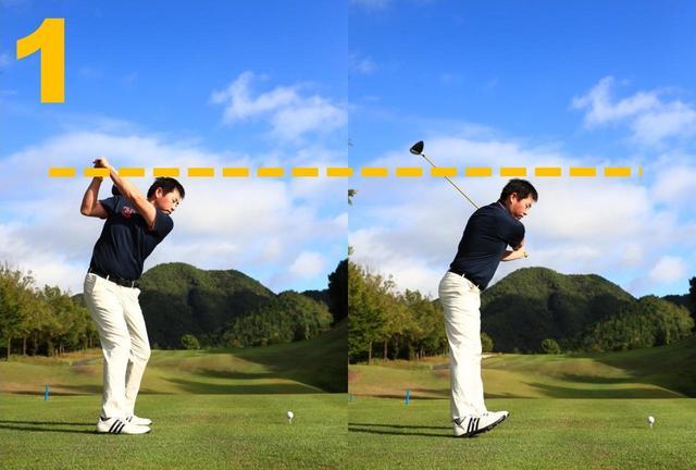 画像: つま先を浮かせてひざを伸ばすときにお尻をつきだすようにすると頭の位置が変わらずに振ることができる