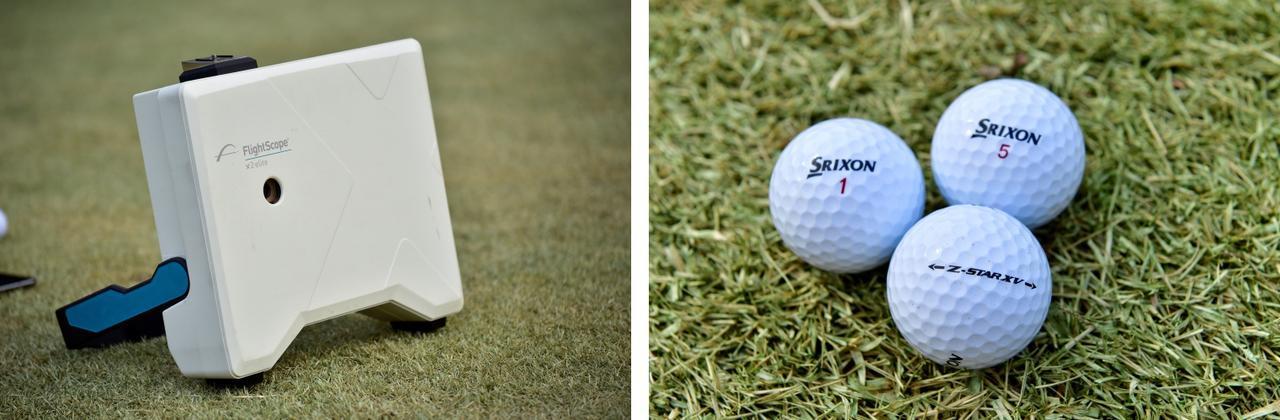 画像: 弾道測定器で計測。ボールはプロの信頼も厚いZスターXVを使用