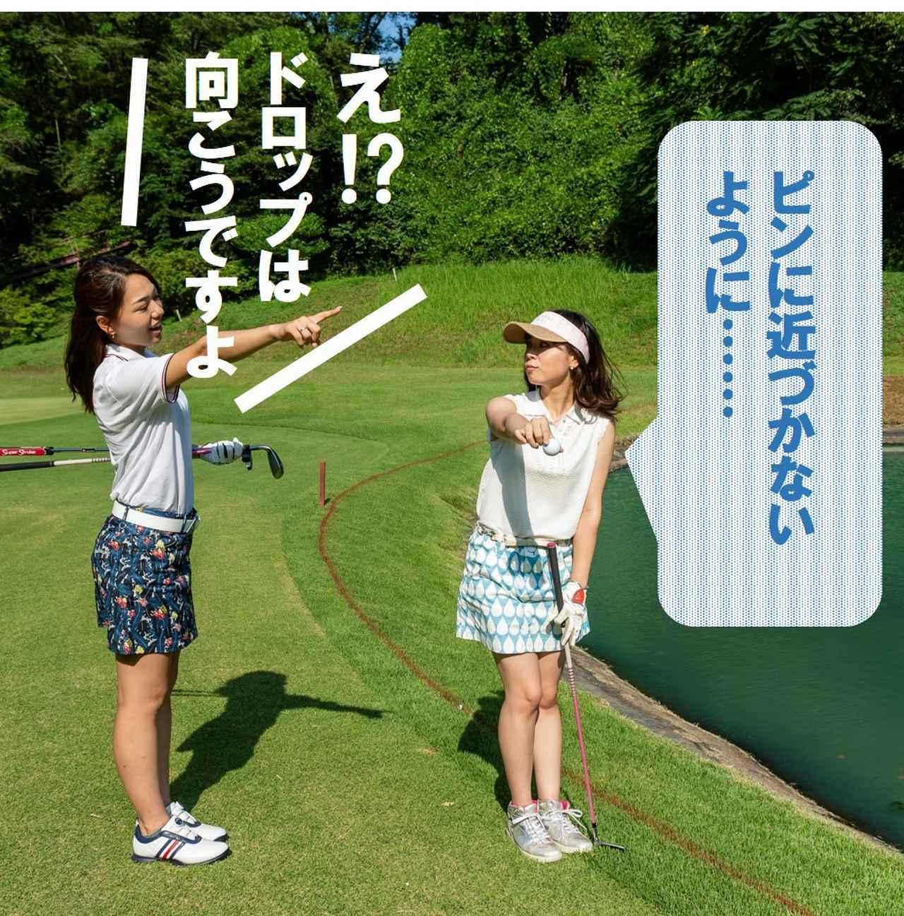 画像: 左)ゴルル会員番号47 満石奈々葉 右)ゴルル会員番号44 水谷花那子