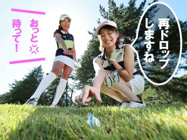 画像: 左)ゴルル会員番号24 小澤美奈瀬 右)ゴルル会員番号52 須貝香菜美