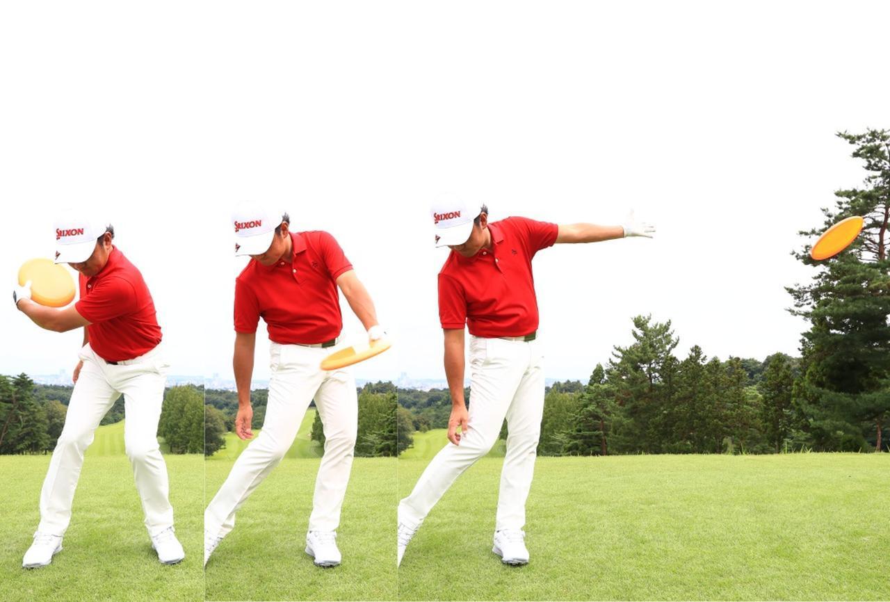 画像: 左手でフリスビーを投げるように振ることで、正しい左手リードが身に付きます