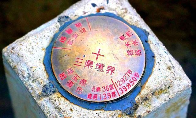 画像15: 【ゴルフ場クイズ】珍しい平地にある埼玉、栃木、群馬の「3県境」。ここのすぐ近くにあるゴルフ場にまつわる2問!