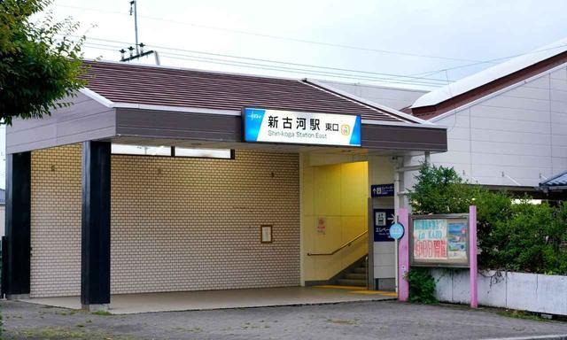 画像18: 【ゴルフ場クイズ】珍しい平地にある埼玉、栃木、群馬の「3県境」。ここのすぐ近くにあるゴルフ場にまつわる2問!