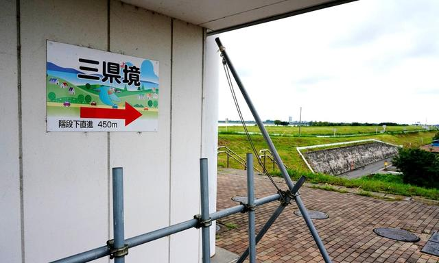 画像6: 【ゴルフ場クイズ】珍しい平地にある埼玉、栃木、群馬の「3県境」。ここのすぐ近くにあるゴルフ場にまつわる2問!