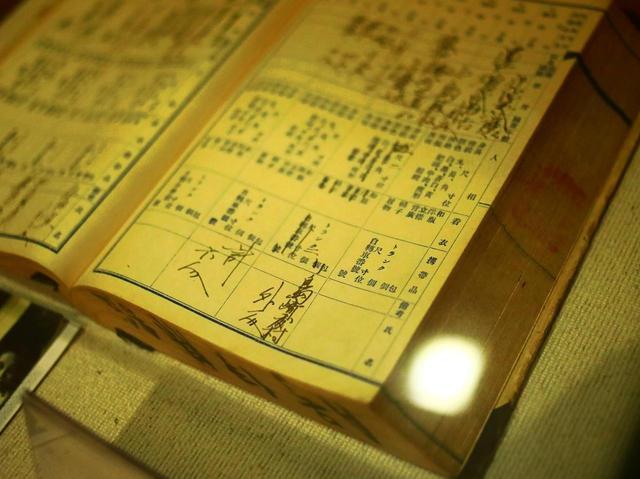 画像1: 島崎藤村の「夜明け前」は老舗旅館「伊藤屋」で書かれた
