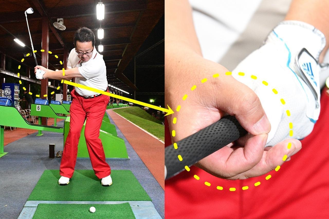 画像: 右手の人差し指と親指のグリップをゆるめることで、切り返しの際に、勝手にクラブが寝て、フェースを開いたまま打つ感覚が体感できる