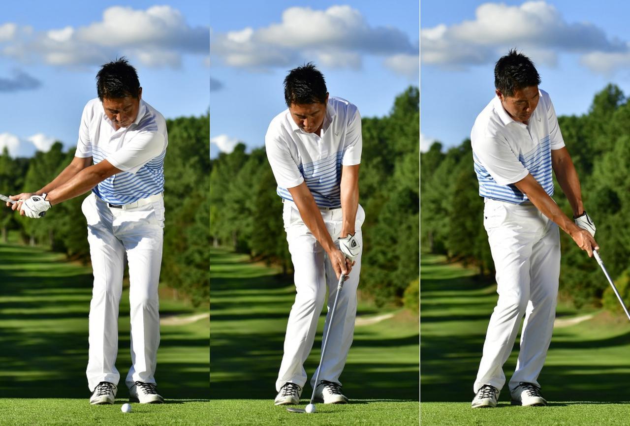 画像: 左手甲をしっかり手のひら側に折り、その状態をキープしてフォローまでボールを押し込む。甲側に少しでも折れるとフェースが開くので要注意