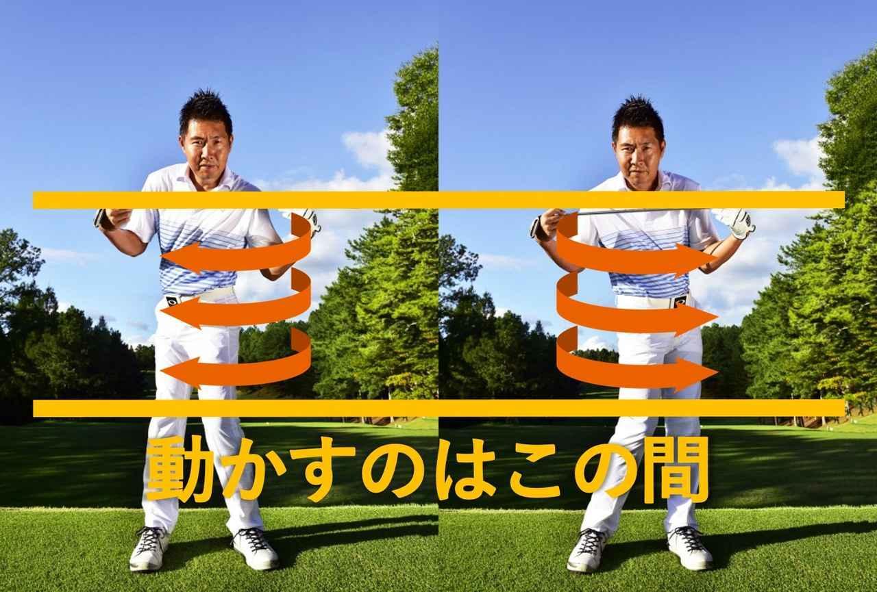 画像1: フェースにボールを乗せるには、 両わきから両ひざの間 を動かす