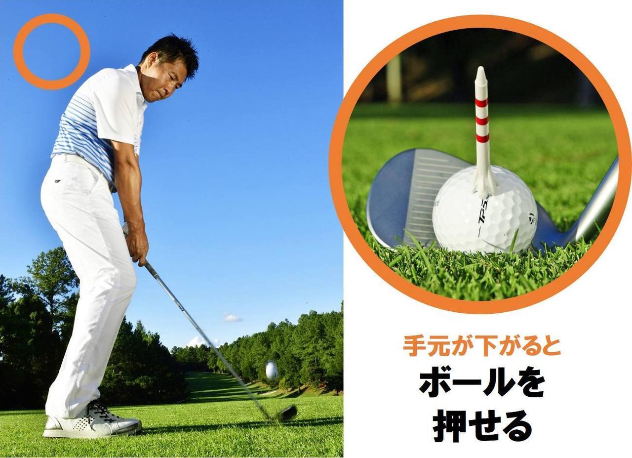 画像2: フェースにボールを乗せるには、 両わきから両ひざの間 を動かす