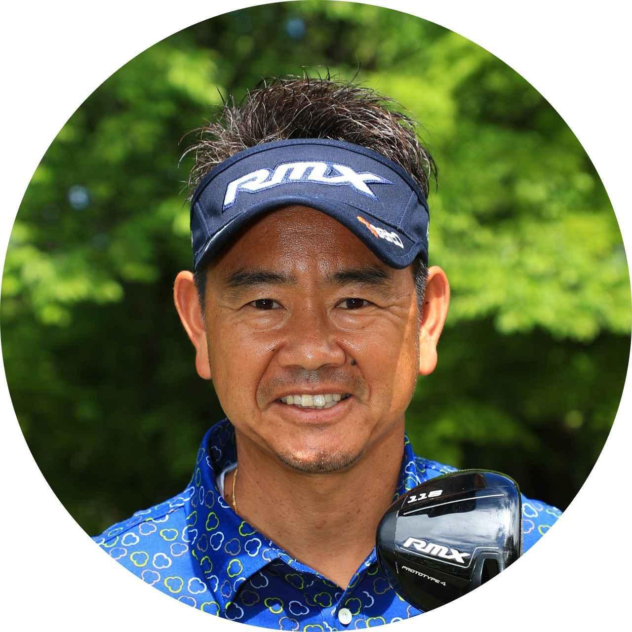 画像: 藤田寛之 芹澤信雄を師匠とするチーム芹澤のリーダー格。12年に賞金王。VISA太平洋マスターズは今年で22回目の出場を予定