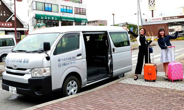 画像: 駅には送迎バスがお出迎え。(事前予約をお願いします。到着時間をお伝えください)