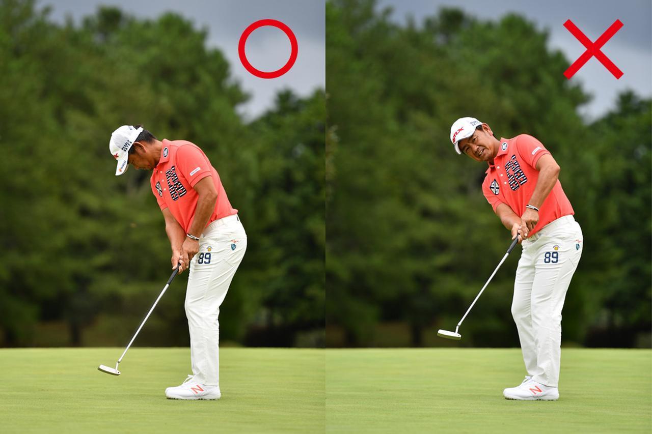 画像: (左)打つことだけに集中できている、(右)カップが気になって体がスムーズに動かない