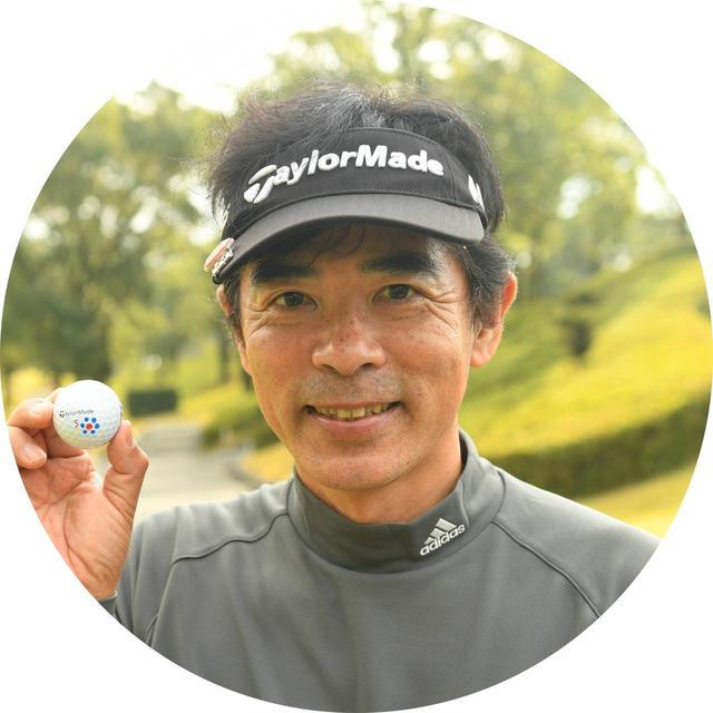 画像: 【指導】コンペの達人 和田貴之さん 日本ミッドアマや企業対抗などにも出場する会社員競技アマ。新入社員の頃からコンペの幹事を務め続けるまさに達人