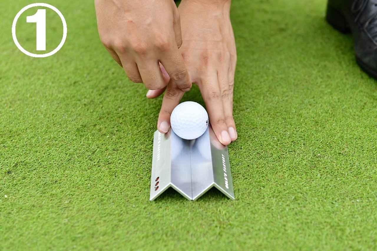 画像: 読んだラインに対して、クランプを写真のように2つ並べ、その上にボールをセット。