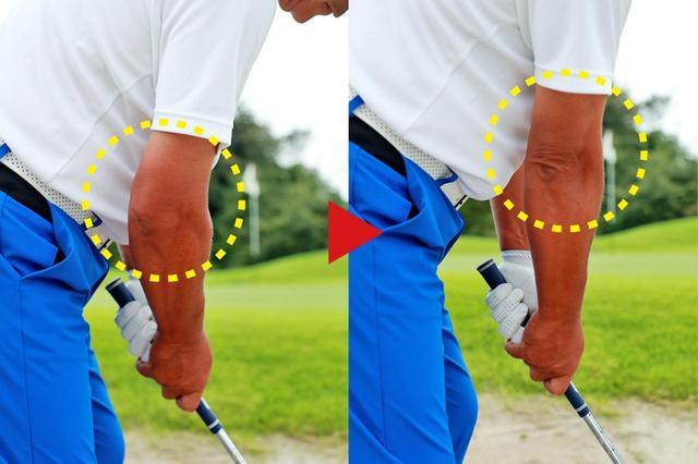 画像: 左)ひじを曲げたアドレス、右)ひじを伸ばしたインパクト