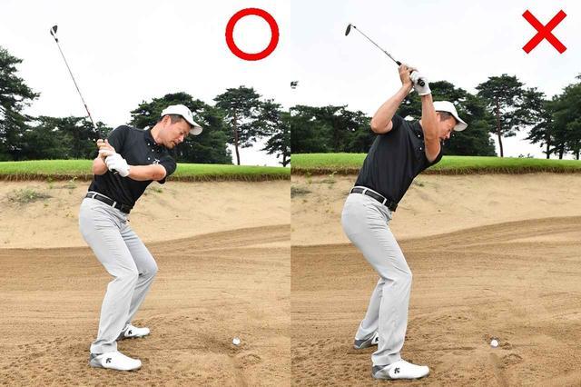 画像: (左)フェースを開きながら上げたトップ (右)オープンスタンスでアウトに上げたトップ