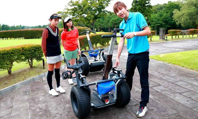 画像: セグウェイゴルフの前には乗り方などの講習を受けます。レクチャーしてくれるのは、25那須ゴルフガーデンの星先生