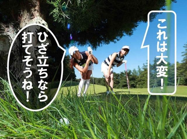 画像1: 【ルール】ひざの下にタオルを敷いて打つのはOK?