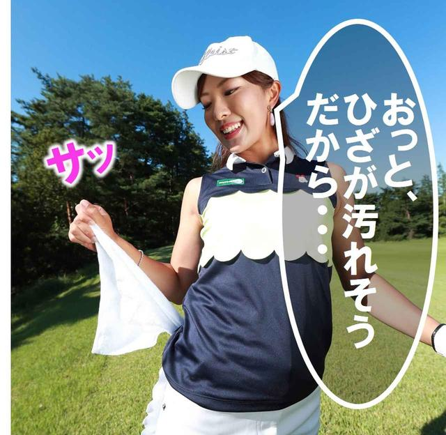画像2: 【ルール】ひざの下にタオルを敷いて打つのはOK?
