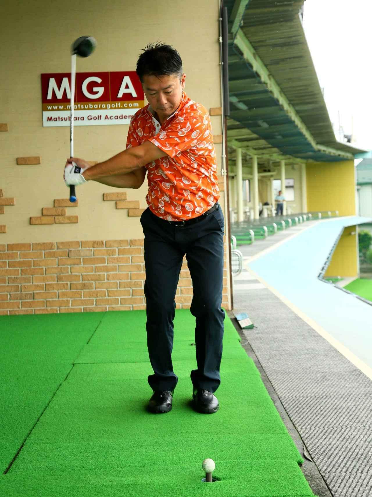 画像4: 【練習方法】プレー前夜、練習場に駆け込んだらコレ! アベレージゴルファーのための「ラウンド前の一夜漬け練習」