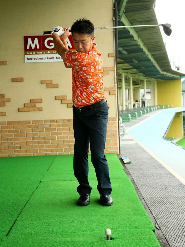 画像3: 【練習方法】プレー前夜、練習場に駆け込んだらコレ! アベレージゴルファーのための「ラウンド前の一夜漬け練習」