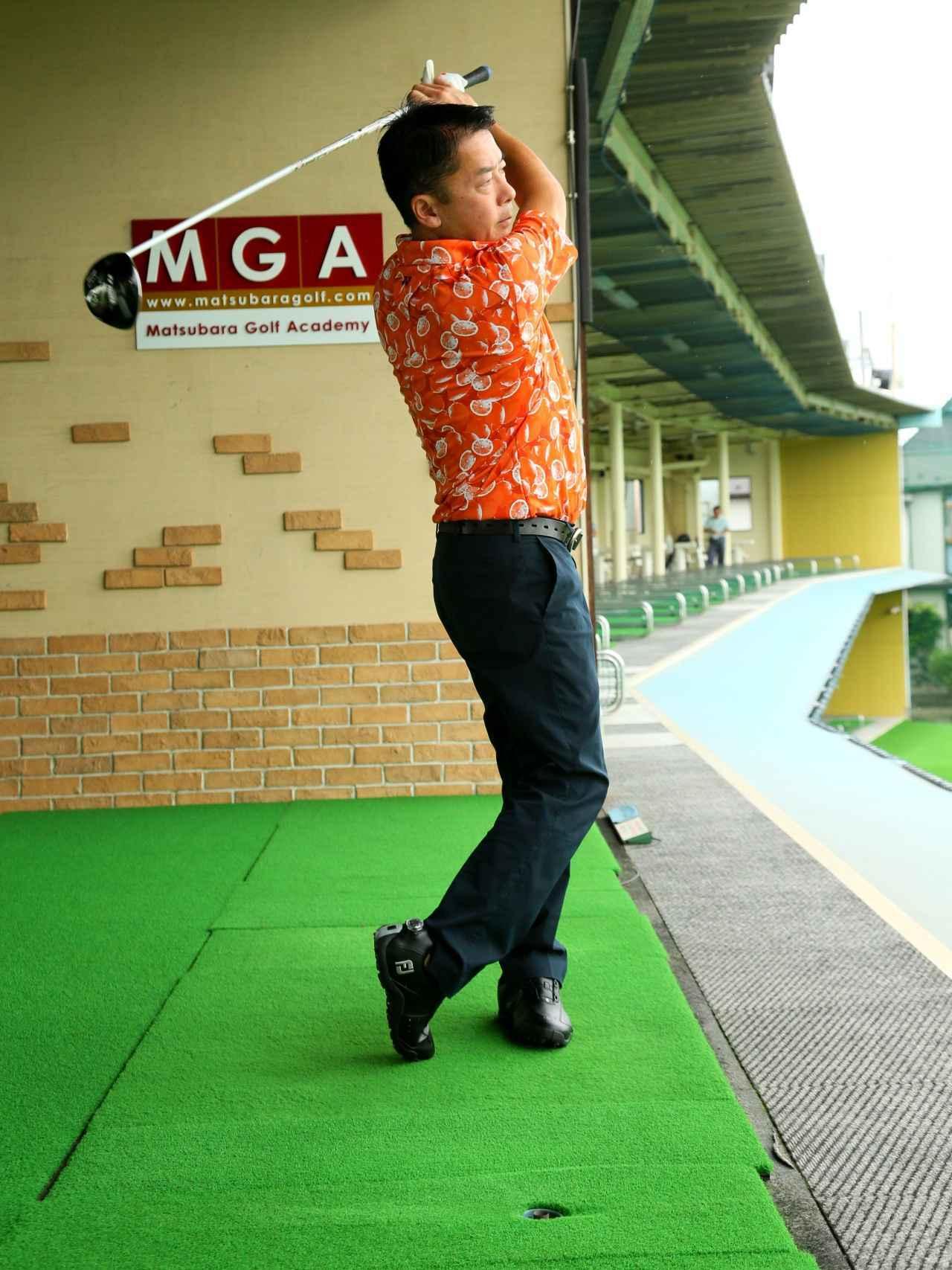 画像7: 【練習方法】プレー前夜、練習場に駆け込んだらコレ! アベレージゴルファーのための「ラウンド前の一夜漬け練習」