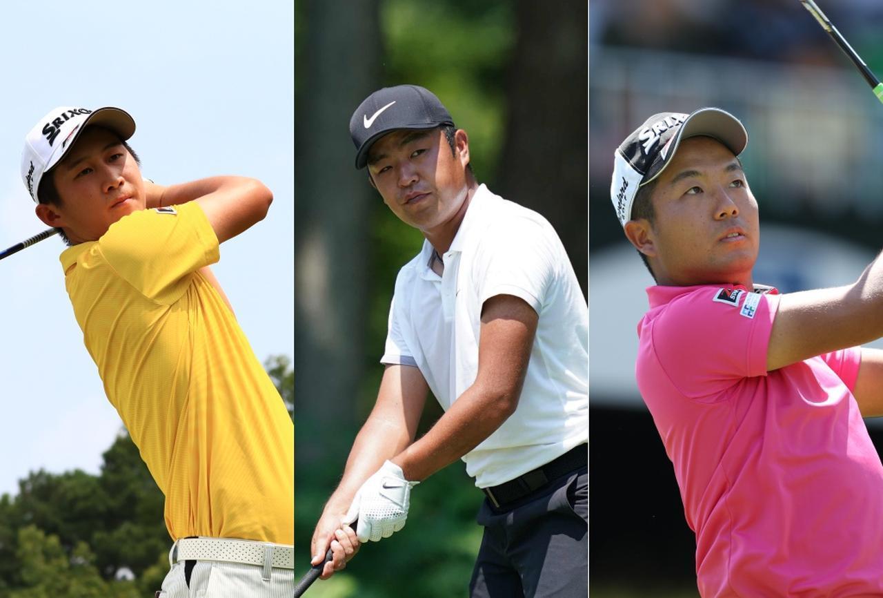 画像: 写真左から、星野陸也(22歳)、時松隆光(25歳)、稲森佑貴(24歳)