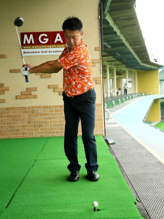 画像2: 【練習方法】プレー前夜、練習場に駆け込んだらコレ! アベレージゴルファーのための「ラウンド前の一夜漬け練習」