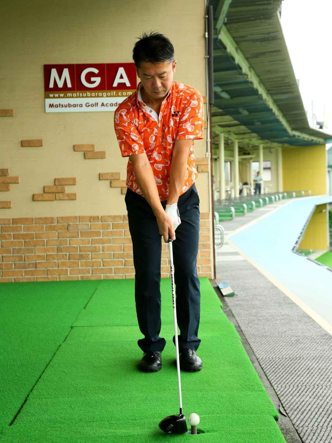 画像1: 【練習方法】プレー前夜、練習場に駆け込んだらコレ! アベレージゴルファーのための「ラウンド前の一夜漬け練習」