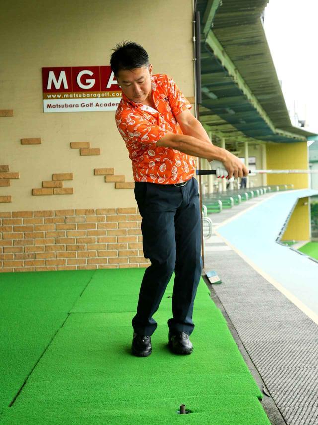 画像6: 【練習方法】プレー前夜、練習場に駆け込んだらコレ! アベレージゴルファーのための「ラウンド前の一夜漬け練習」