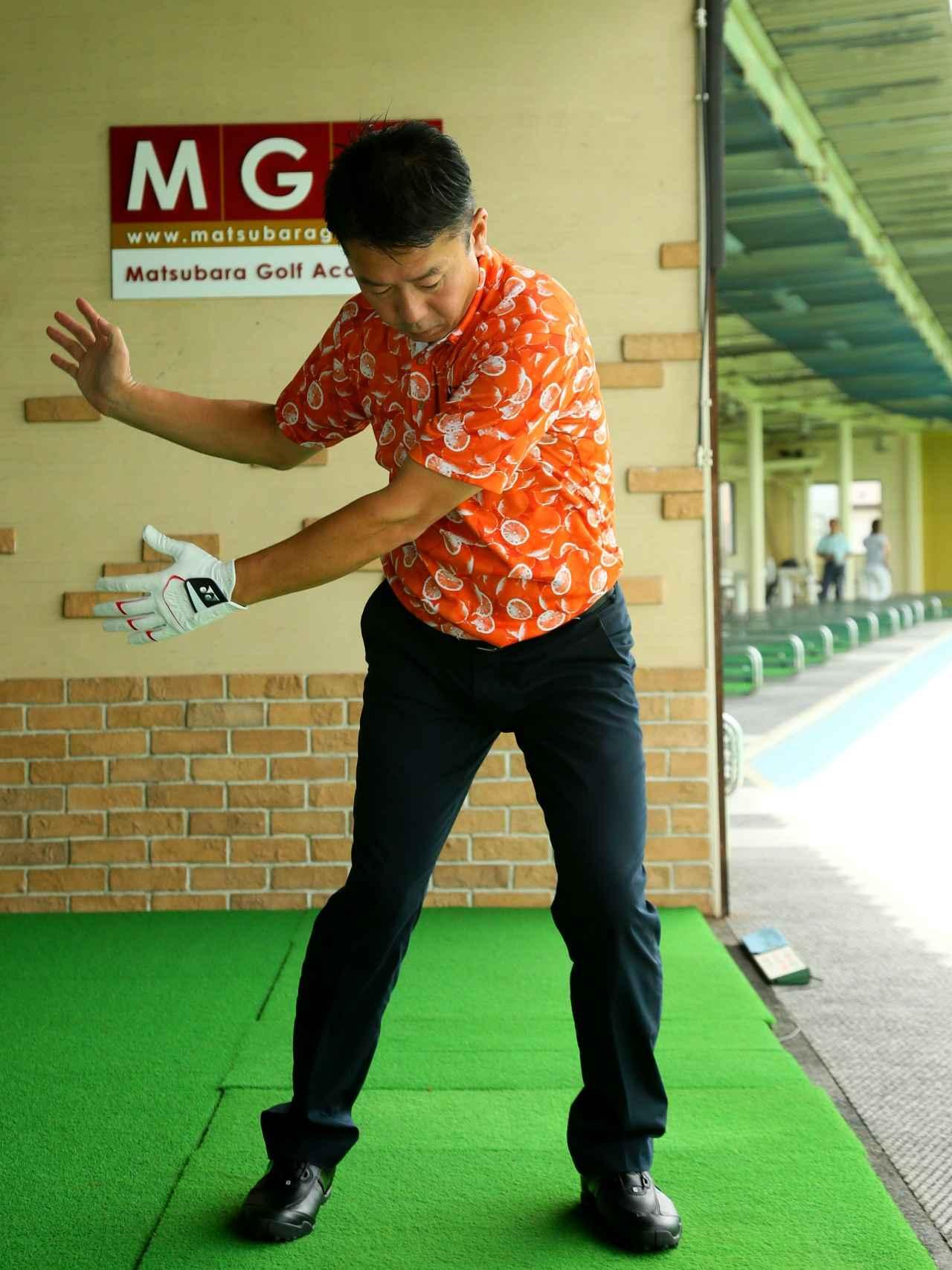 画像10: 【練習方法】プレー前夜、練習場に駆け込んだらコレ! アベレージゴルファーのための「ラウンド前の一夜漬け練習」