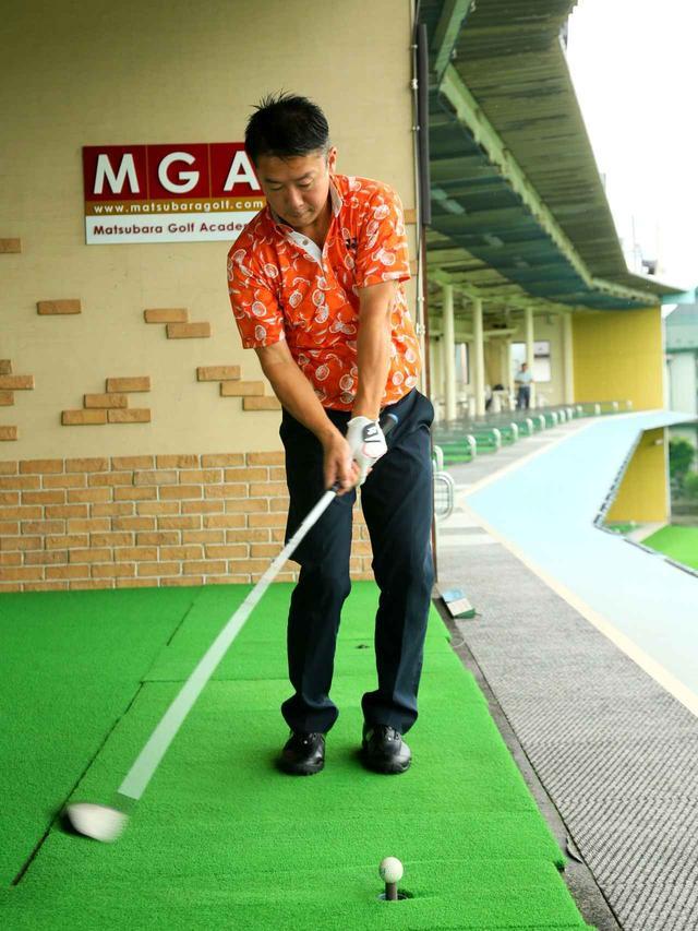 画像5: 【練習方法】プレー前夜、練習場に駆け込んだらコレ! アベレージゴルファーのための「ラウンド前の一夜漬け練習」
