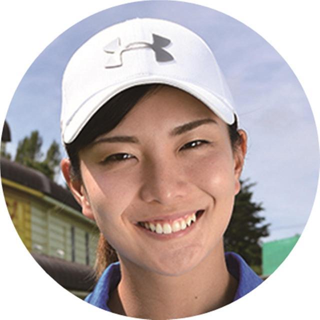 画像: 高島早百合プロ たかしまさゆり。1992年生まれ。京都府出身。和田正義プロのもとツアー参戦中。試しに出場したドラコン競技(LDJ)で、365ヤードという女子の日本最高記録を叩き出した
