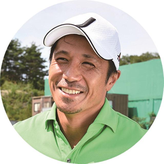 画像: 和田正義プロ わだただよし。1976年生まれ。山形県出身。ドラコン選手。最高記録は420ヤード。高島プロのコーチを務める。泉ビレジゴルフガーデン所属