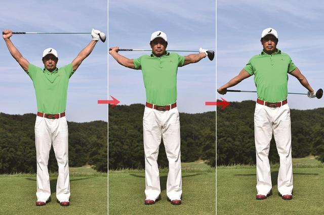 画像: 両腕でクラブを持ち頭上にかかげて、ゆっくり後ろへ下ろす