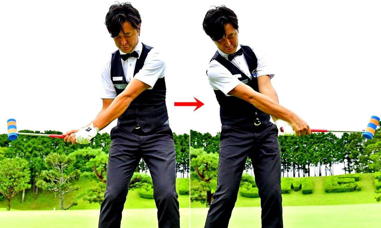 画像: 重心設定が絶妙で、目を閉じて振ると普通のクラブと変わらない感覚