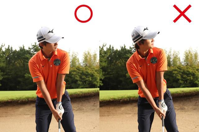 画像: 目線は上げずに、真っすぐ