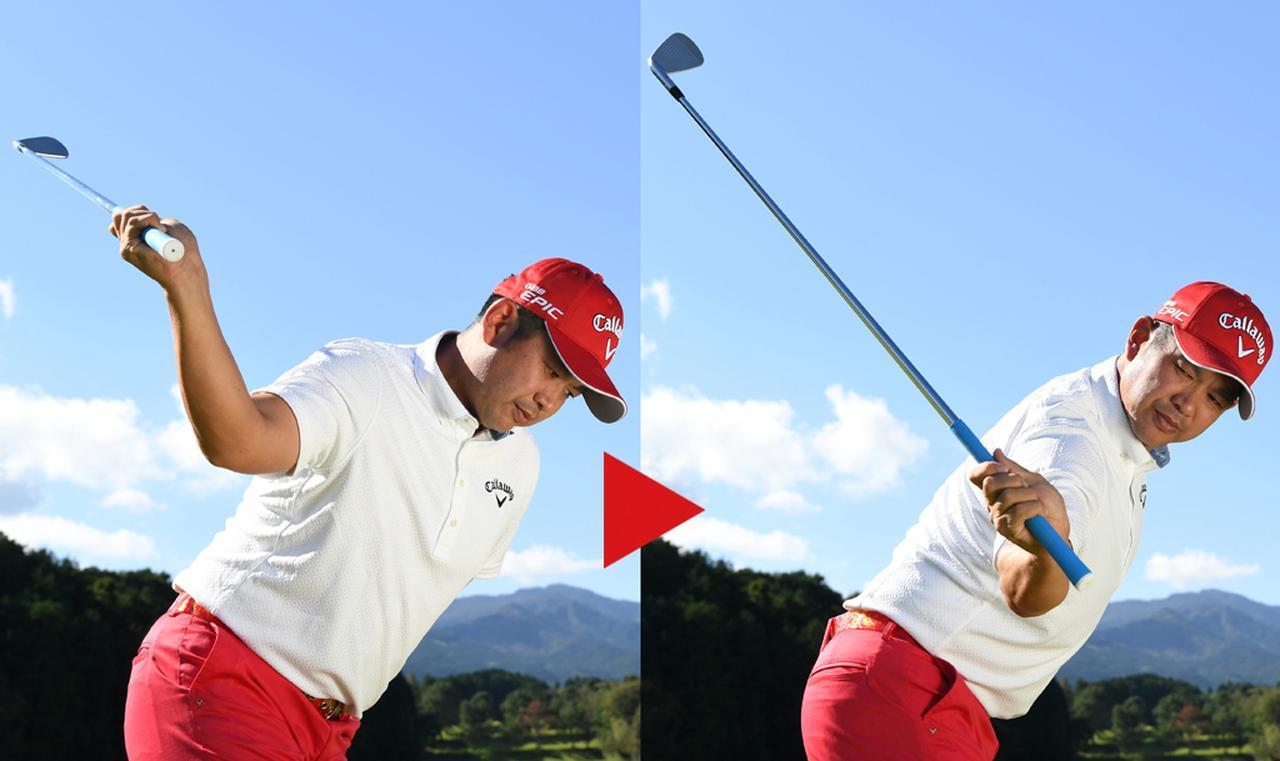画像: 右手でボールに圧(力)を加えるために、リリースをしない意識を持つことが重要。そのために、ダウンで右手のひらを外側に向ける。腕が体の近くをとおり、パワーが溜まりやすい