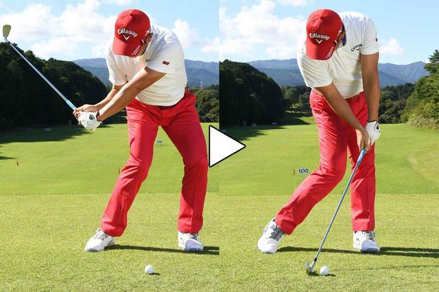 画像: 潰すイメージを持っているとボールに対して強く大きな力が加わる。その結果、ぶ厚いインパクトに近づく
