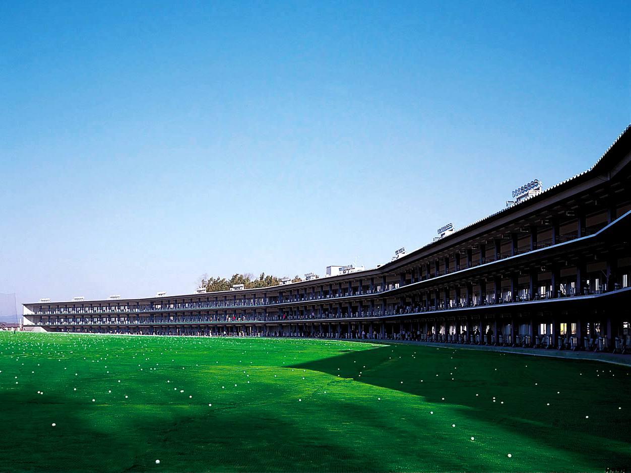 画像: 瀬戸市と大府市にある「ゴルフクラブ大樹」。大府は400打席、瀬戸は320打席でもちろん日本一