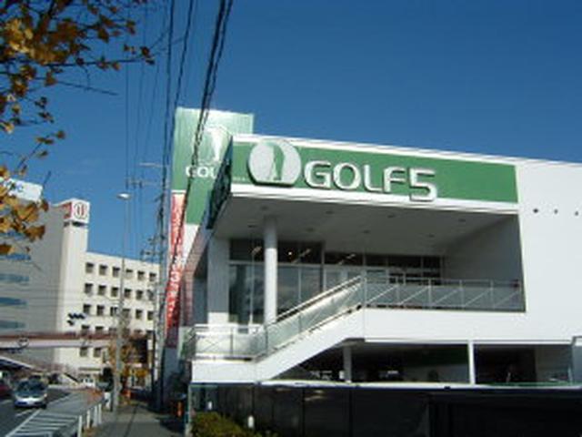 画像: ゴルフが盛んなエリアだけあって、ゴルファーなら誰もが知るあのお店も名古屋生まれ