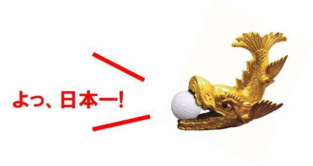 """画像1: 東海地区は 日本一の""""ついでに文化"""" 無料のオマケ付きが当たり前!"""
