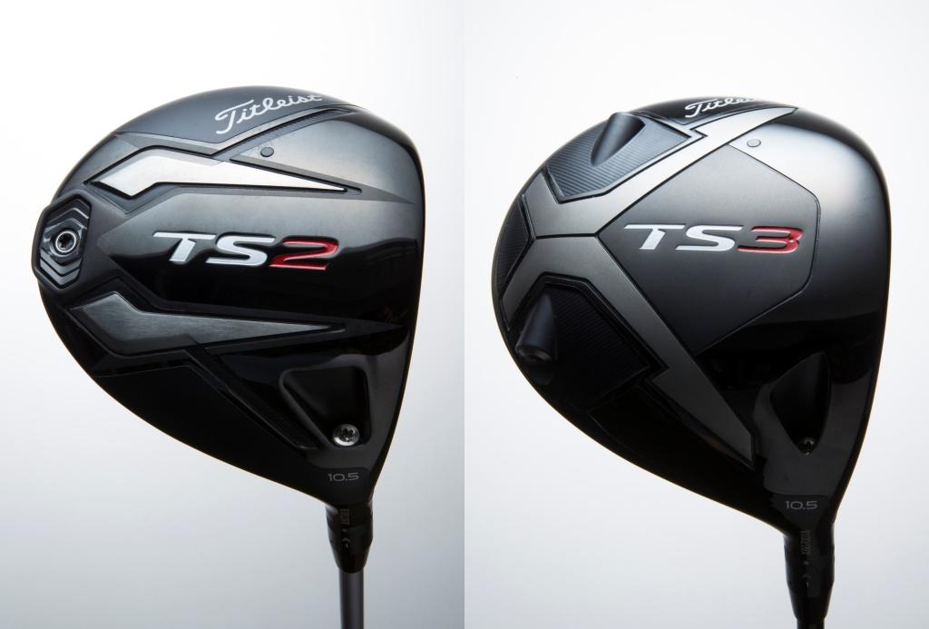 画像: (左)TS2 ( 右)TS3
