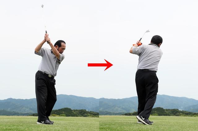 画像: 腕をねじって振らないので、自然にバックスウィングで右わきは開き、フォローで左わきが開く。ひじも自然に曲がる