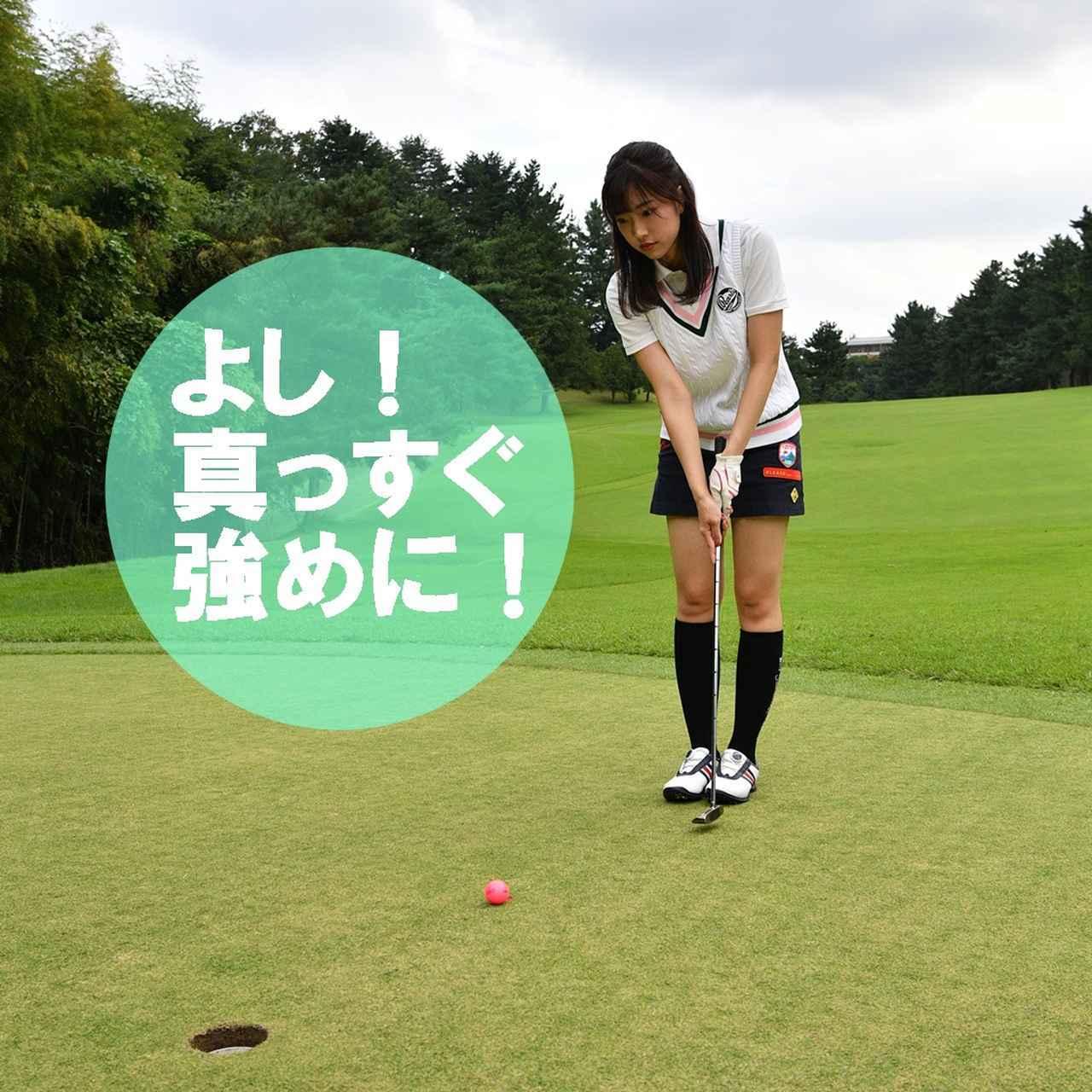 画像1: 【ルール】グリーン上でマーカーを拾う前に球が動いた!「そのまま打つ」「 元に戻す」どこから打つのが正しいの?