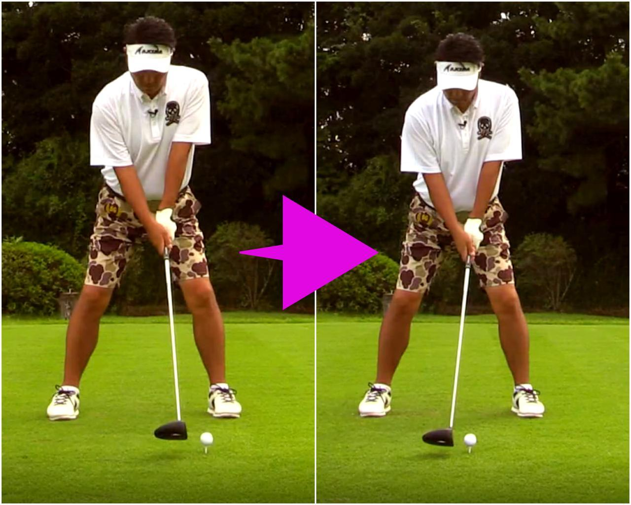 画像: 左が11時のボール位置、右がレッスン後のボール位置