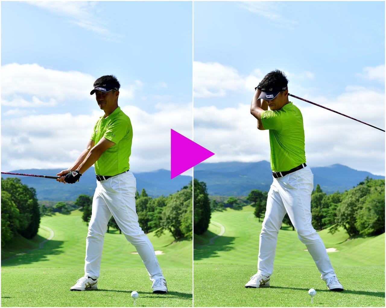 画像: 「左腕をラクにして、ひじを曲げてトップを作ります」