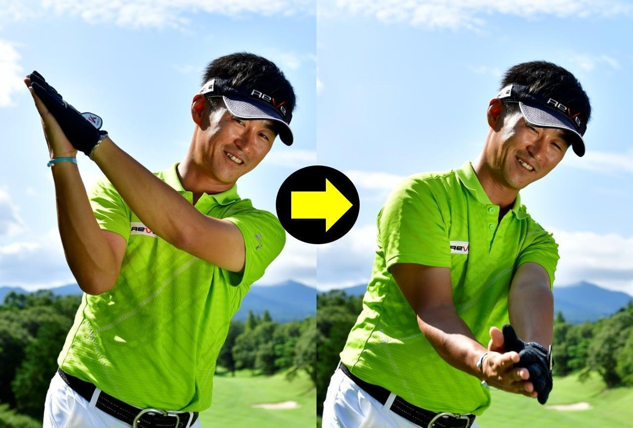 画像: 「右を向いたまま、腕を下ろしてダウンスウィング」