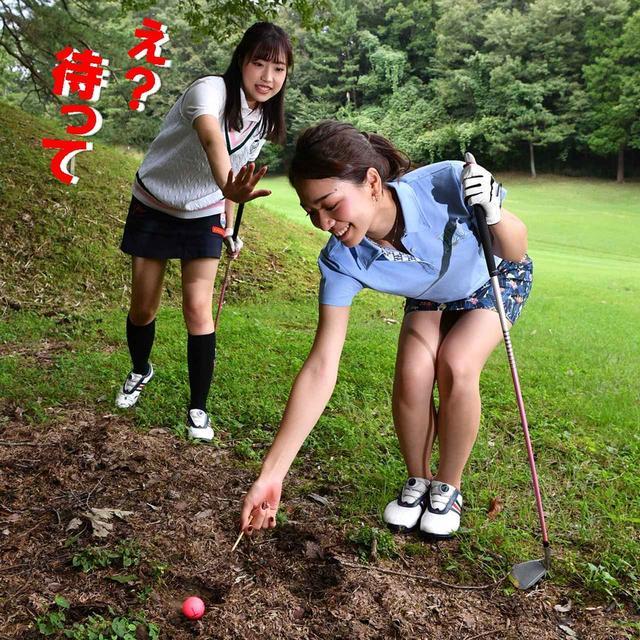 画像3: 【ルール】ボールが動物の足跡の中に! 救済できる? それともそのまま打つしかない?