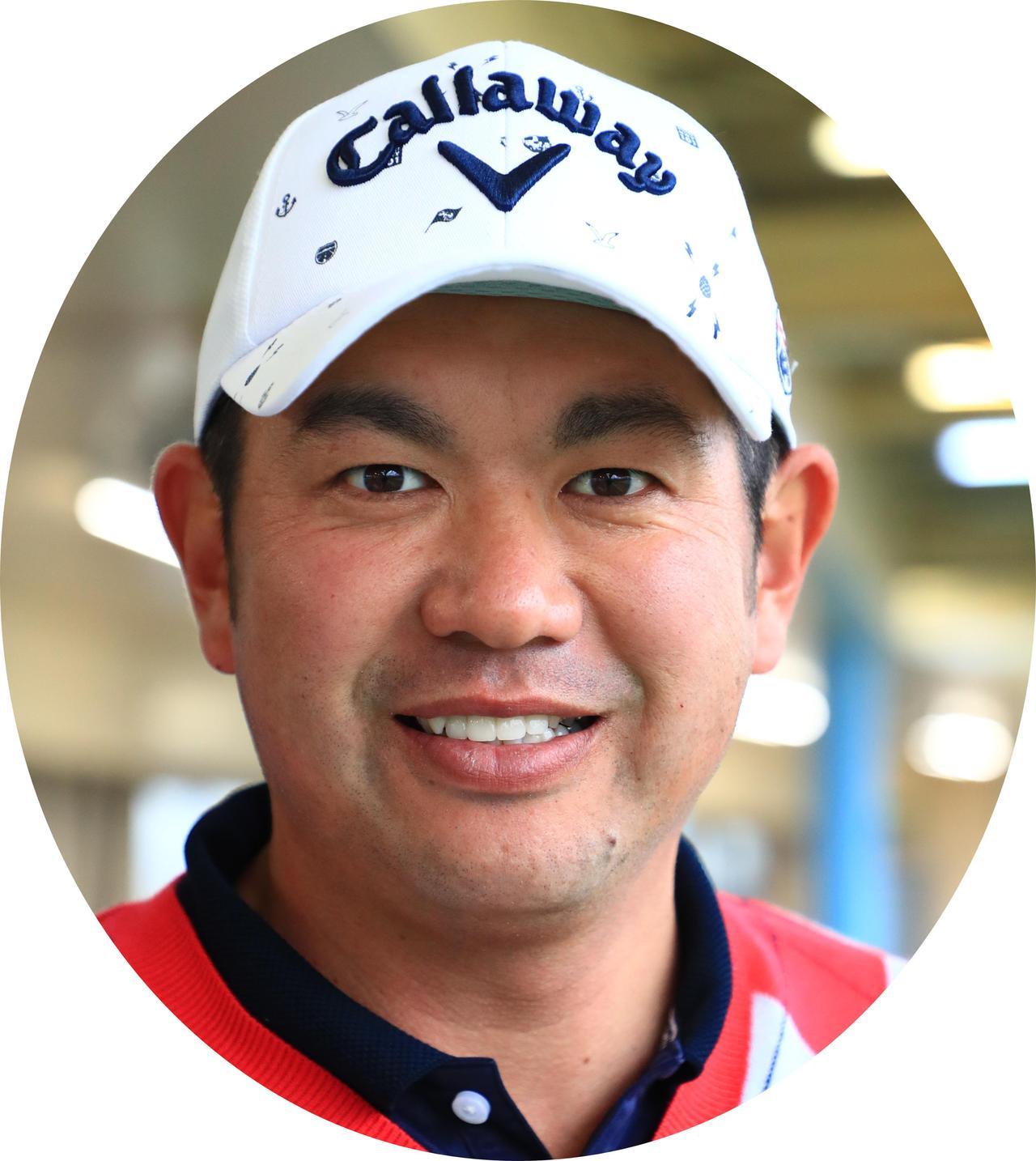 画像: 【指導】米田貴プロ 1977年生まれ。江連忠ゴルフアカデミーのメインコーチとして多くのアマチュアを指導。やさしいキャラクターとアベレージにもわかりやすいレッスンが定評です。ギアにも精通、ギア診断もしてくれます。